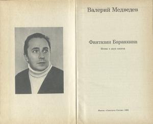 Krupskaya-award-book-2